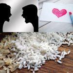 De l'amour, de la haine, de l'indifférence et du riz